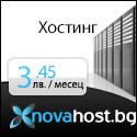 Домейни, хостинг, SSD виртуални сървъри, онлайн радио сървъри, наети сървъри и колокация на атрактивни цени от NovaHost.BG . VPS, Dedicated servers, Colocation and cloud solutions
